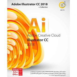Adobe Illustrator CC 2018 + Collection 1DVD9 گردو