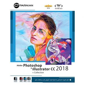 Adobe Photoshop and Illustrator CC 2018 1DVD9 پرنیان