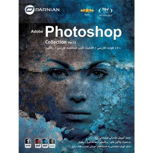 Photoshop Collection Ver.13 1DVD9 پرنیان