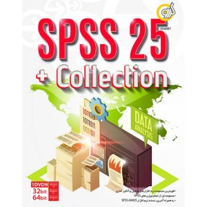 SPSS 25 + Collection 1DVD9 گردو