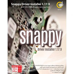 Snappy Driver Installer 1DVD9 گردو