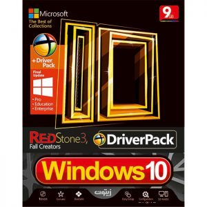 Windows 10 RedStone3 + DriverPack 1DVD9 زیتون