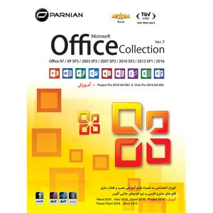 Office Collection (Ver.7) 1DVD9 پرنیان