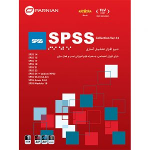SPSS Collection (Ver.14) 1DVD9 پرنیان