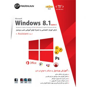 Windows 8.1 Update 3 + Assistant (Ver.7) 1DVD9 پرنیان