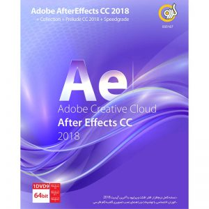 Adobe After Effects CC 2018 1DVD9 گردو