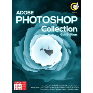 Photoshop Collection 6th Edition 1DVD9 گردو
