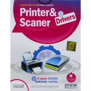 Printer & Scanner Drivers v1.1 1DVD9 نوین پندار