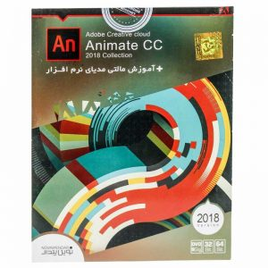 Adobe Animate CC 2018 Collection 1DVD9 نوین پندار