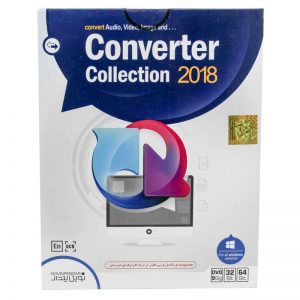 Converter Collection 2018 1DVD9 نوین پندار