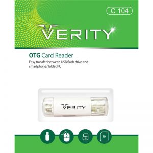 رم ریدر VERITY C104 OTG