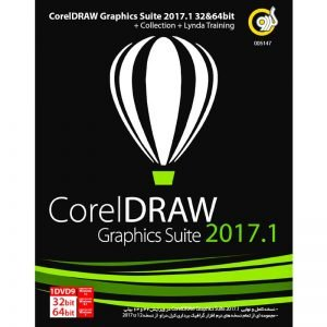 CorelDRAW Graphics Suite 2017.1 + Collection 1DVD9 گردو