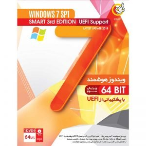 Windows 7 SP1 Smart 3rd Edition 64-Bit 1DVD9 گردو