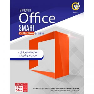 Office SMART Collection 9th Edition 1DVD9 گردو