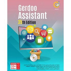 Assistant 35th Edition 1DVD9 گردو