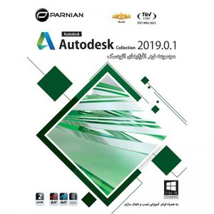 Autodesk Collection 2019.0.1 2DVD9 پرنیان