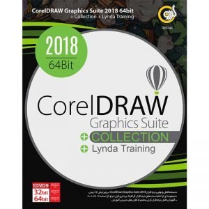 CorelDRAW Graphics Suite 2018 64 bit + Collection 1DVD9 گردو