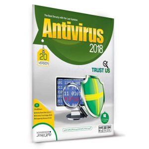 Antivirus 2018 Version 20 1DVD9 نوین پندار