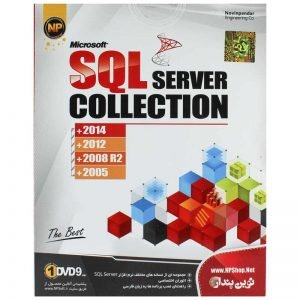 SQL Server Collection 1DVD9 نوین پندار