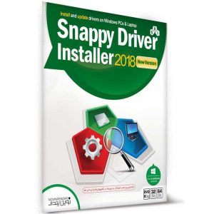 Snappy Driver Installer 2018 New Version 1DVD9 نوین پندار