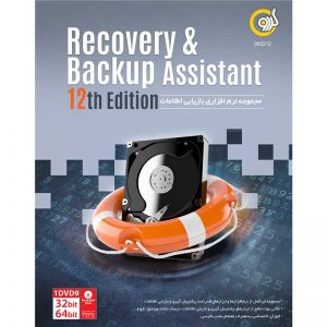 Recovery & Backup Assistant 12th Edition 1DVD9 گردو