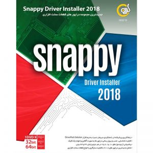 Snappy Driver Installer 2018 1DVD9 گردو