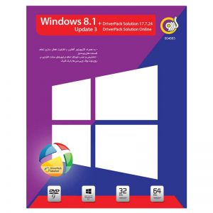 Windows 8.1 Update 3 + DriverPack Solution 17.7.24 1DVD9 گردو