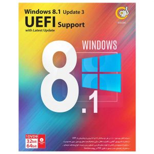 Windows 8.1 Update 3 UEFI Support 1DVD9 گردو