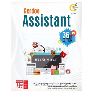 Assistant 36th Edition 1DVD9 گردو