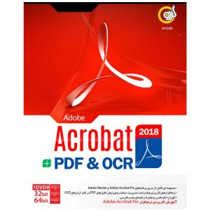 Adobe Acrobat 2018 + PDF & OCR 1DVD9 گردو