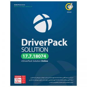 Driver Pack Solution 17.7.18074 + Solution Online 1DVD9 گردو
