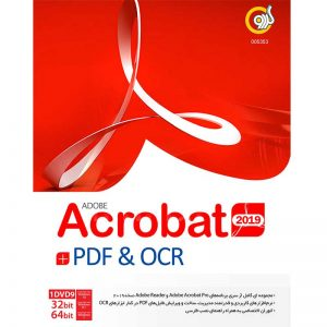 Adobe Acrobat 2019 + PDF & OCR 1DVD9 گردو