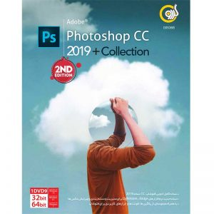 Adobe Photoshop CC 2019 + Collection 2ND Edition 1DVD9 گردو