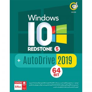 Windows 10 Redstone 5 X64 + Auto Driver 2019 1DVD9 گردو