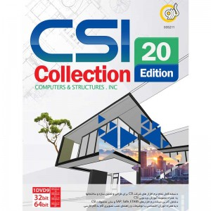 CSI Collection 20th Edition 1DVD9 گردو