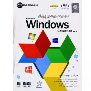 Windows Collection Ver.2 1DVD9 پرنیان