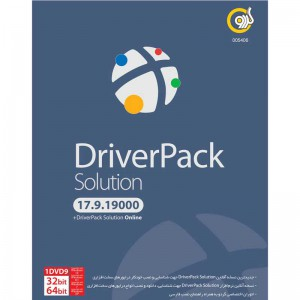 Driver Pack Solution 17.9.19000 + Solution Online 1DVD9 گردو