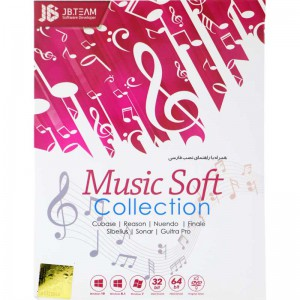 Music Soft Collection 2DVD9 JB-TEAM