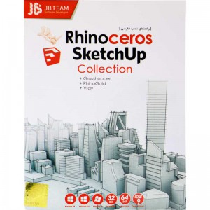 RhinoCeros SketchUp Collection 2019 1DVD9 JB-TEAM