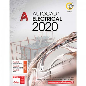 Autodesk AutoCAD Electrical 2020 1DVD9 گردو