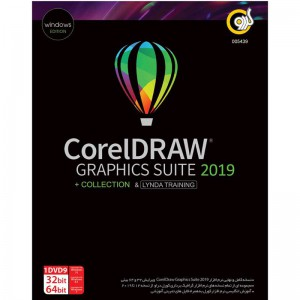 CorelDRAW Graphics Suite 2019 + Collection 1DVD9 گردو