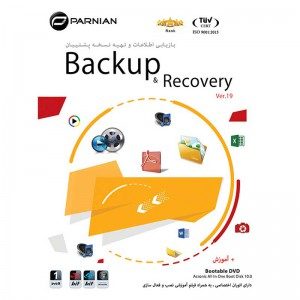 Backup & Recovery Ver.19 1DVD9 پرنیان