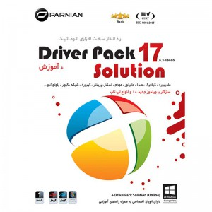 DriverPack Solution 17.9.3-19000 1DVD9 پرنیان