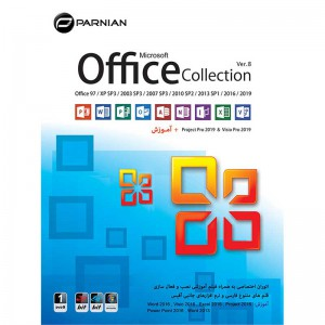 Office Collection Ver.8 1DVD9 پرنیان