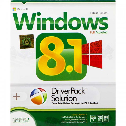 Windows 8.1 Full Activated + DriverPack Solution 1DVD9 نوین پندار
