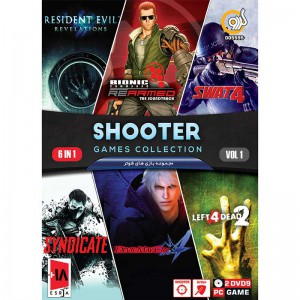 SHOOTER GAME COLLECTION Vol.1 PC 2DVD9 گردو