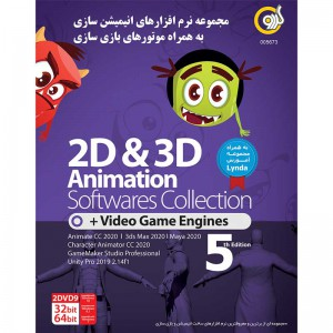 Animation Softwares Collection 2DVD9 گردو