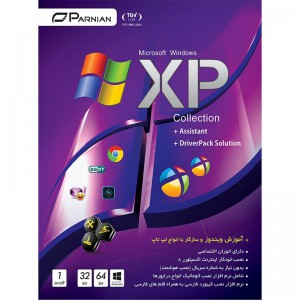 Windows XP Collection + Assistant + DriverPack 1DVD9 پرنیان