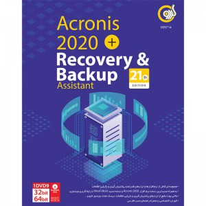 Acronis 2020 + Recovery & Backup Assistant 21th 1DVD9 گردو