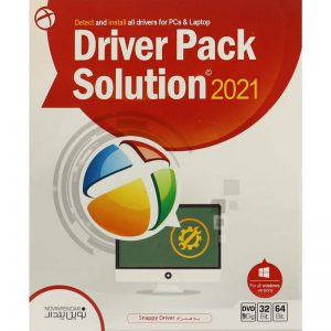 Driver Pack Solution 2021 DVD9 نوین پندار